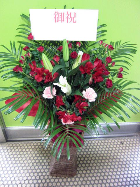 開院祝に贈る花