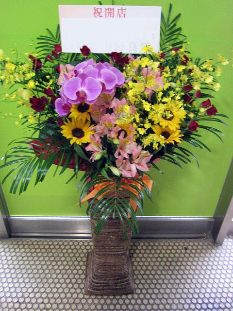 開業祝いに贈るお花