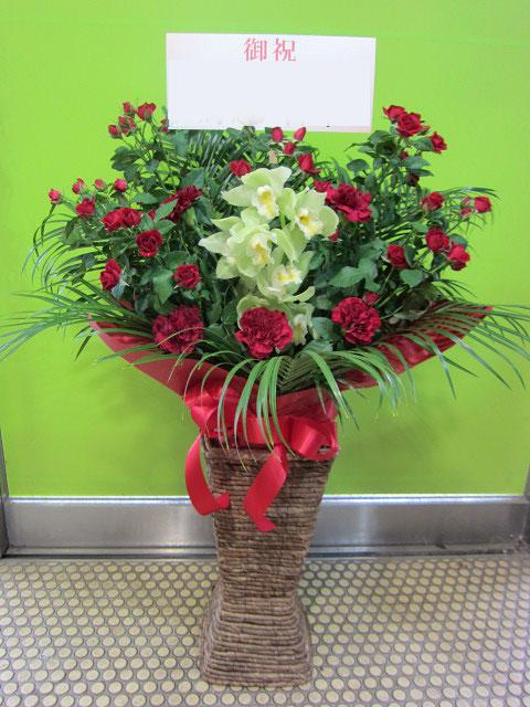 開業祝い スタンド花