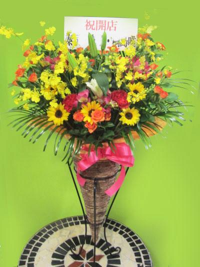 御祝い ミディアムスタンド花