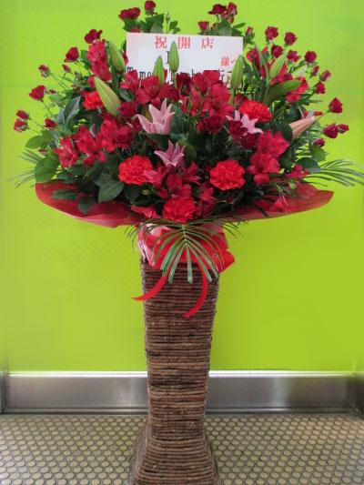 お祝い ミディアムスタンド花