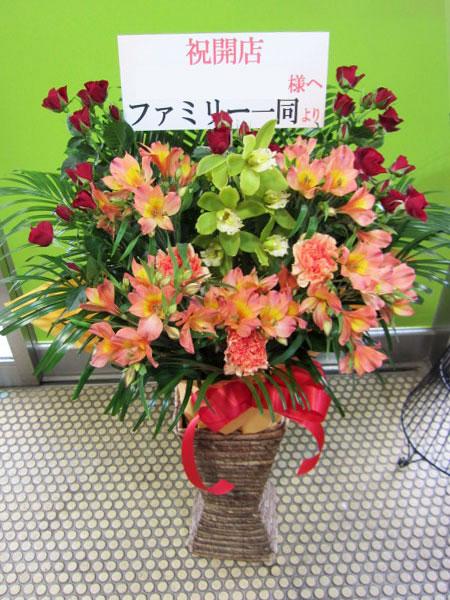 移転祝いのための花