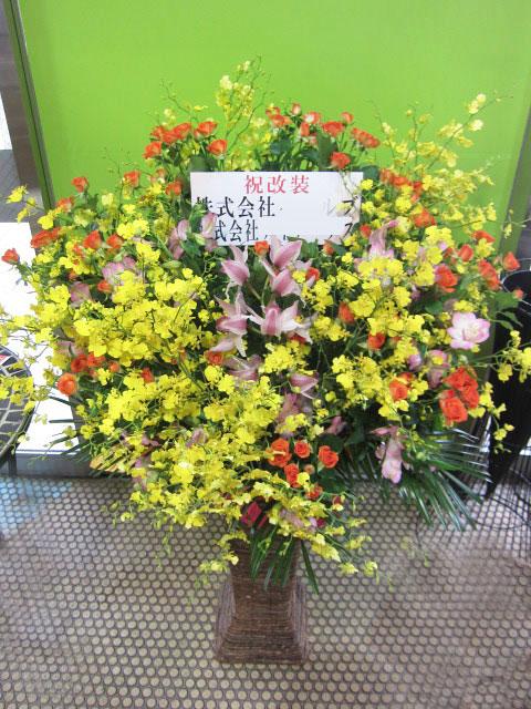 お祝いスタンド花 開店