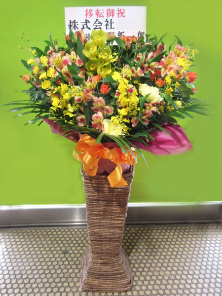開業祝いに贈る花