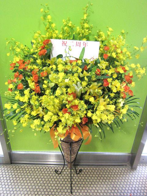 開店祝いに贈る花