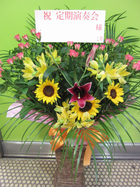 開院祝いのミディアムスタンド花