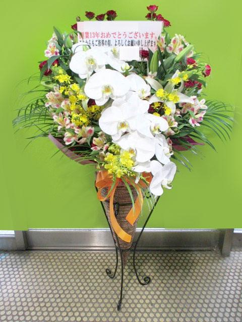 オープン記念 スタンド花