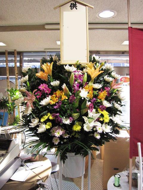 送料無料お葬式用スタンド花