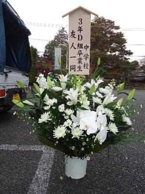 葬儀ホールへの花