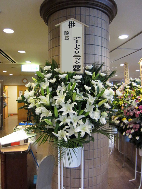 """""""お葬式用スタンド花"""""""