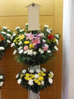 葬儀のためのスタンド花