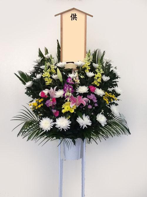 """""""お葬式に贈るお花"""""""