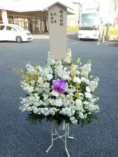 お供えスタンド花