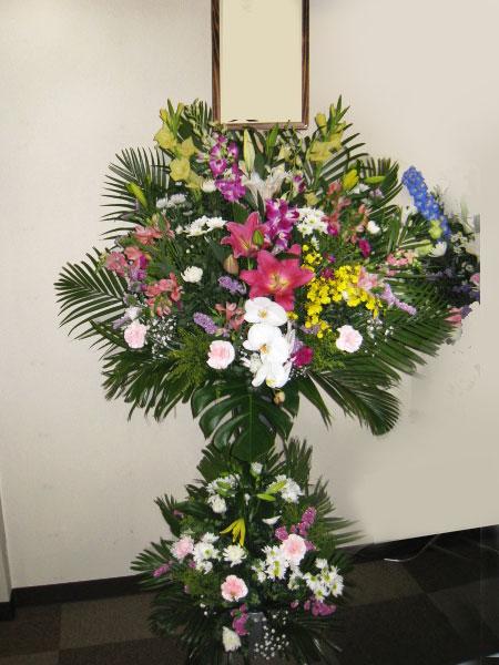葬儀用立花