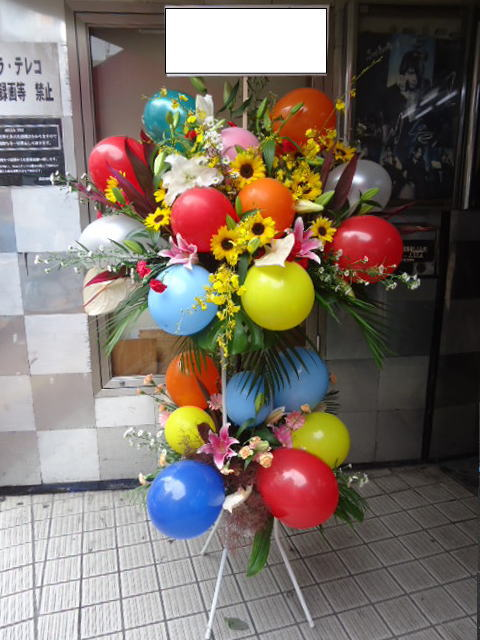 キャバクラ お誕生日祝い 風船付きスタンドフラワー