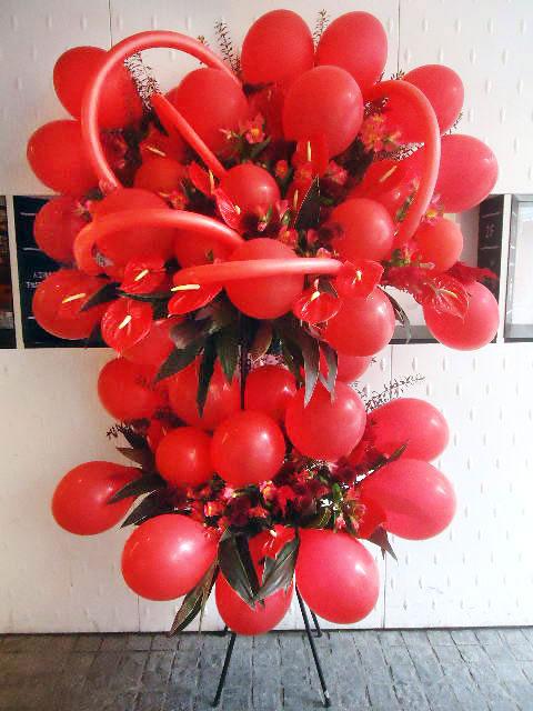 開店祝いのバルーン付きスタンド花