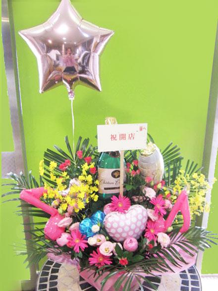 お祝い バルーンアレンジメント花