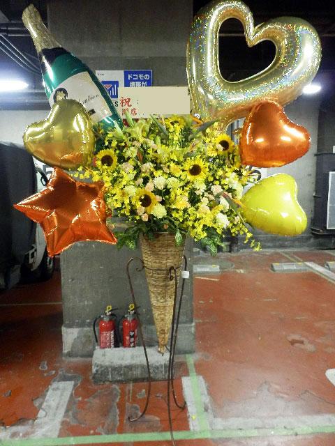 俳優に贈る 風船付きの花