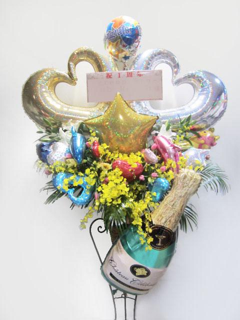 開店祝いの風船入りスタンド花