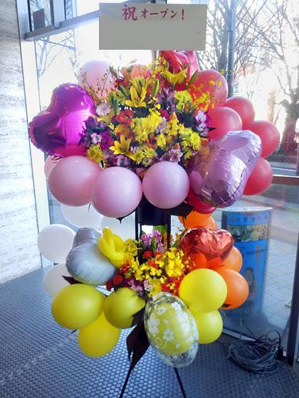 お誕生日祝い スタンド花