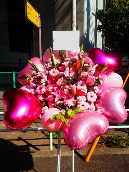 劇場に贈る 風船付きの花