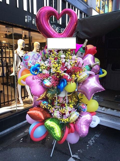 開店祝い、イベント、アイドル握手会、声優・歌手コンサートなどのお祝いにカラフル バルーンスタンド花