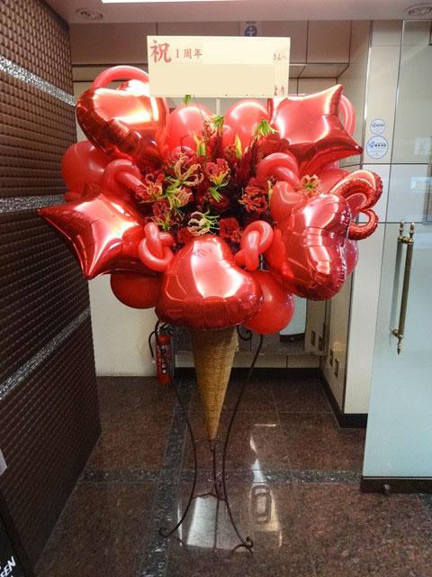キャバクラに贈る風船付きスタンド花