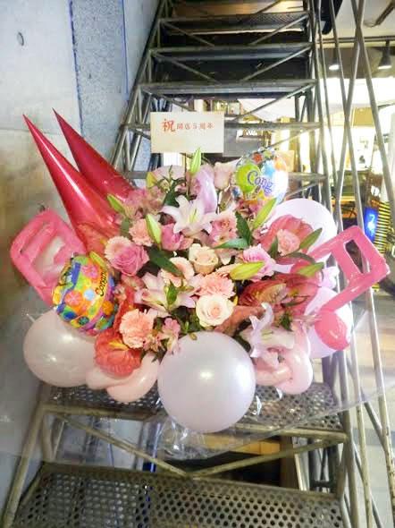 開店祝い 風船付き アレンジメント花