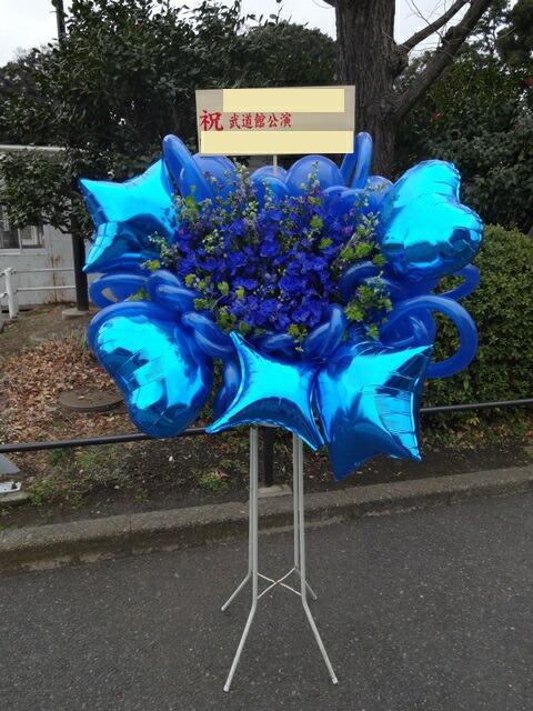 歌手・声優 コンサート  バルーン付きスタンド花