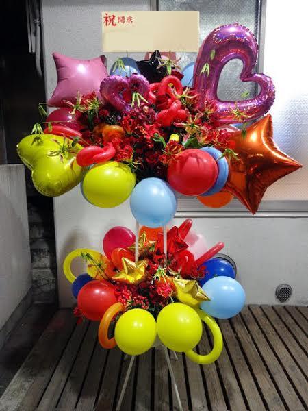 送料無料 風船とお花のスタンド花