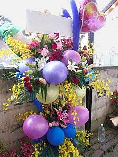 開店祝い、イベントへお祝いバルーン入りスタンド花