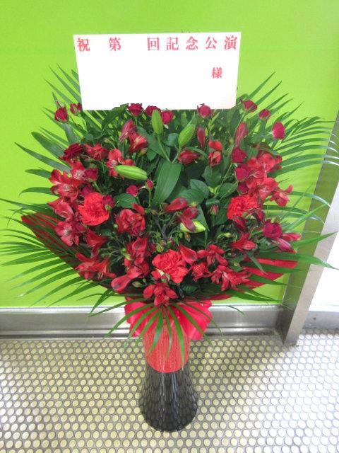 お祝いの花 スタンド花 全国対応