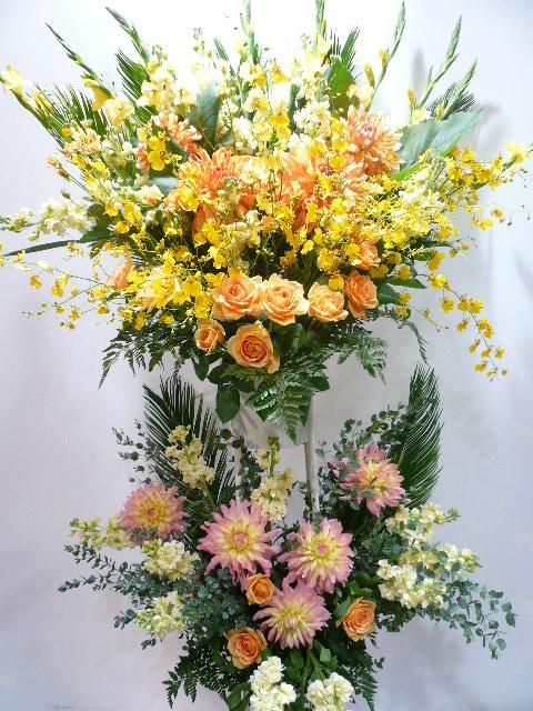お祝いのスタンド花、開店花