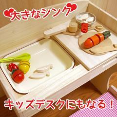 お勉強机にも変身しちゃう!<br>サイコロ型のかわいいキッチン「CUBE(キューブ)」