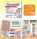 CD-ROM 및 POP 견본 (MicrosoftWord 용)