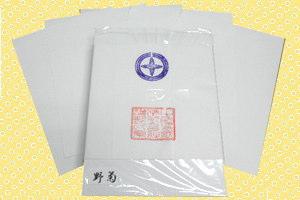 漢字用半紙 お試しセット