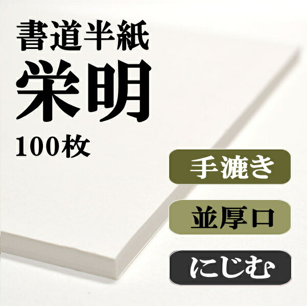 ����100��