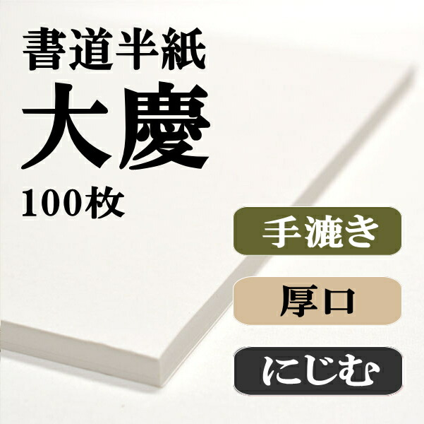 ���100��