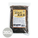 Germination activated job's tears tea (whole grain) 350 g