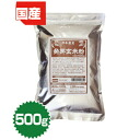 500 g of germination unpolished rice powder