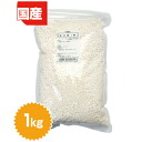 1 kg of choice refined rice flour