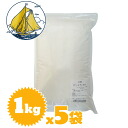 Most powerful flour for bread a luxury (Golden yachts) 1 kg x 5 bags