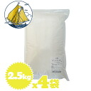 Most powerful powder bread a luxury (Golden yacht) 2.5 kg × 4 bags