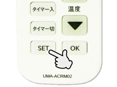 hitachi air conditioner instruction manual