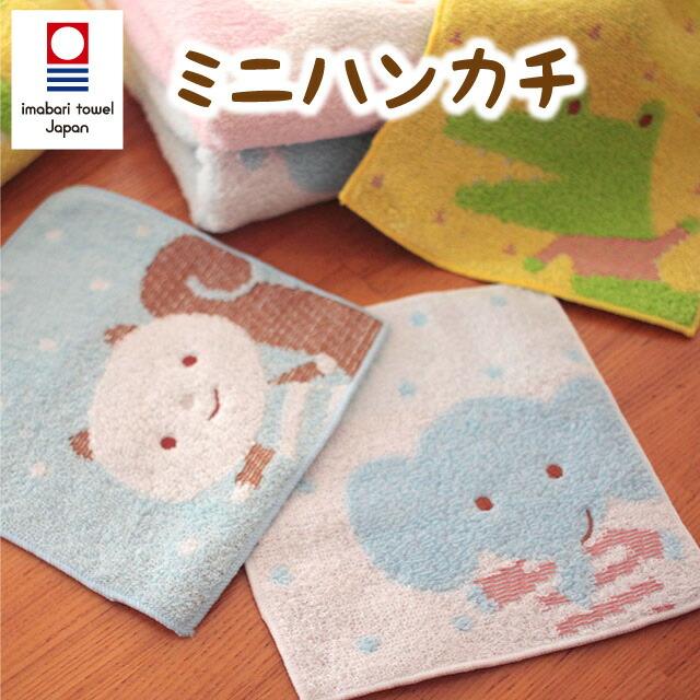 東京西川羽毛布団