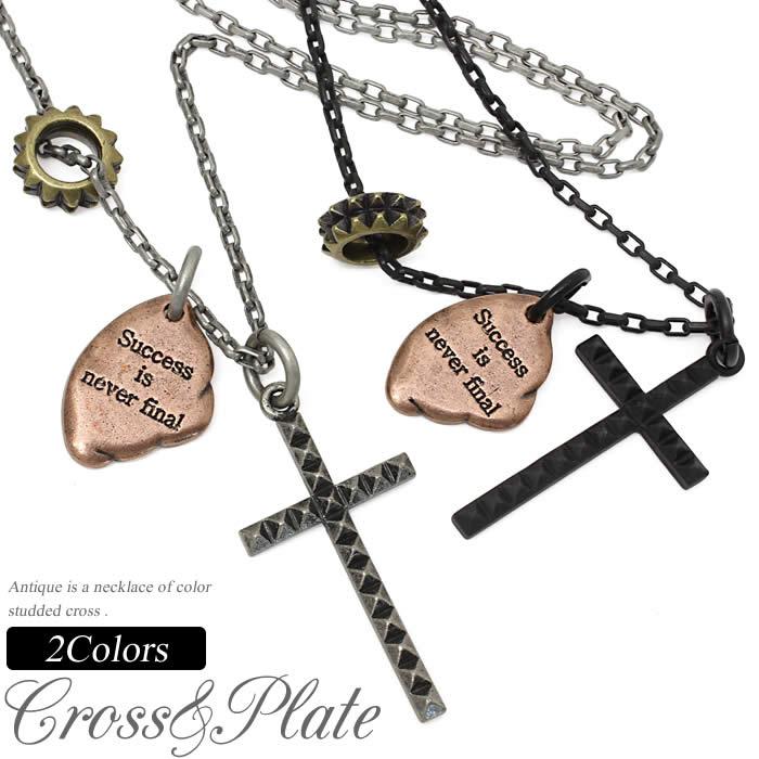 ネックレスメンズレディース人気チェーンクロス十字架ユニセックスペンダントペアスタッズリングメッセージプレート安い