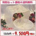 Roses pattern アクリルバスチェア & wash basin set (: a white glitter rose ) bath Chair store pun