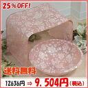 Roses pattern アクリルバスチェア & wash basin set ( ローズシモーヌ ) bath Chair acrylic set rose care easy cheap bath Chair