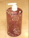 Rose acrylic cylinder type soup bottle: m size (purple lame rose) 05P04Jan15