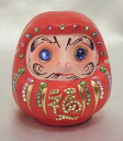 Glittery gorgeous ♪ Deco KAIUN Fuzhou Dharma: m size money box business thriving Grand opening celebration pass pray for us celebrate victory pray for family a mascot Deco Dharma Maneki Neko piggy bank ornament